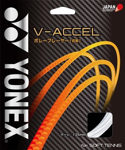 YY_vaccel