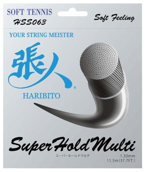 superholdmulti2