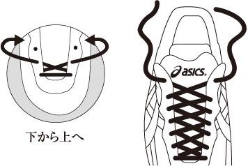 shoelace_01